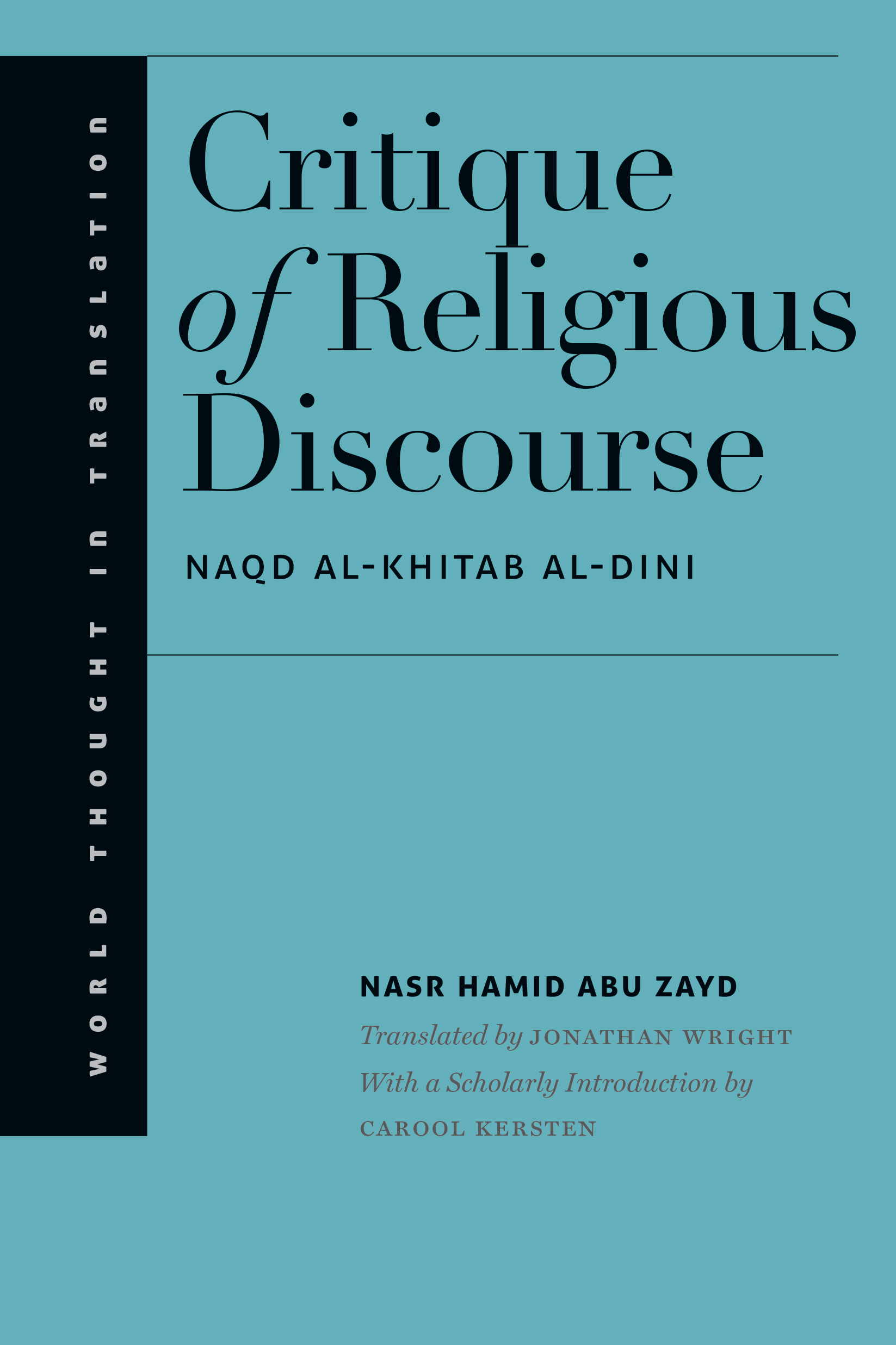 Book Cover: Critique of Religious Discourse by Nasr Hamid Abu Zayd
