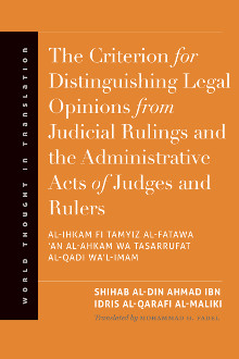 The Criterion for Distinguishing Legal Opinions from Judicial Rulings and the Administrative Acts of Judges and Rulers by Shihab al-Din Ahmad ibn Idris al-Qarafi al-Maliki; Translated by Mohammad Fadel