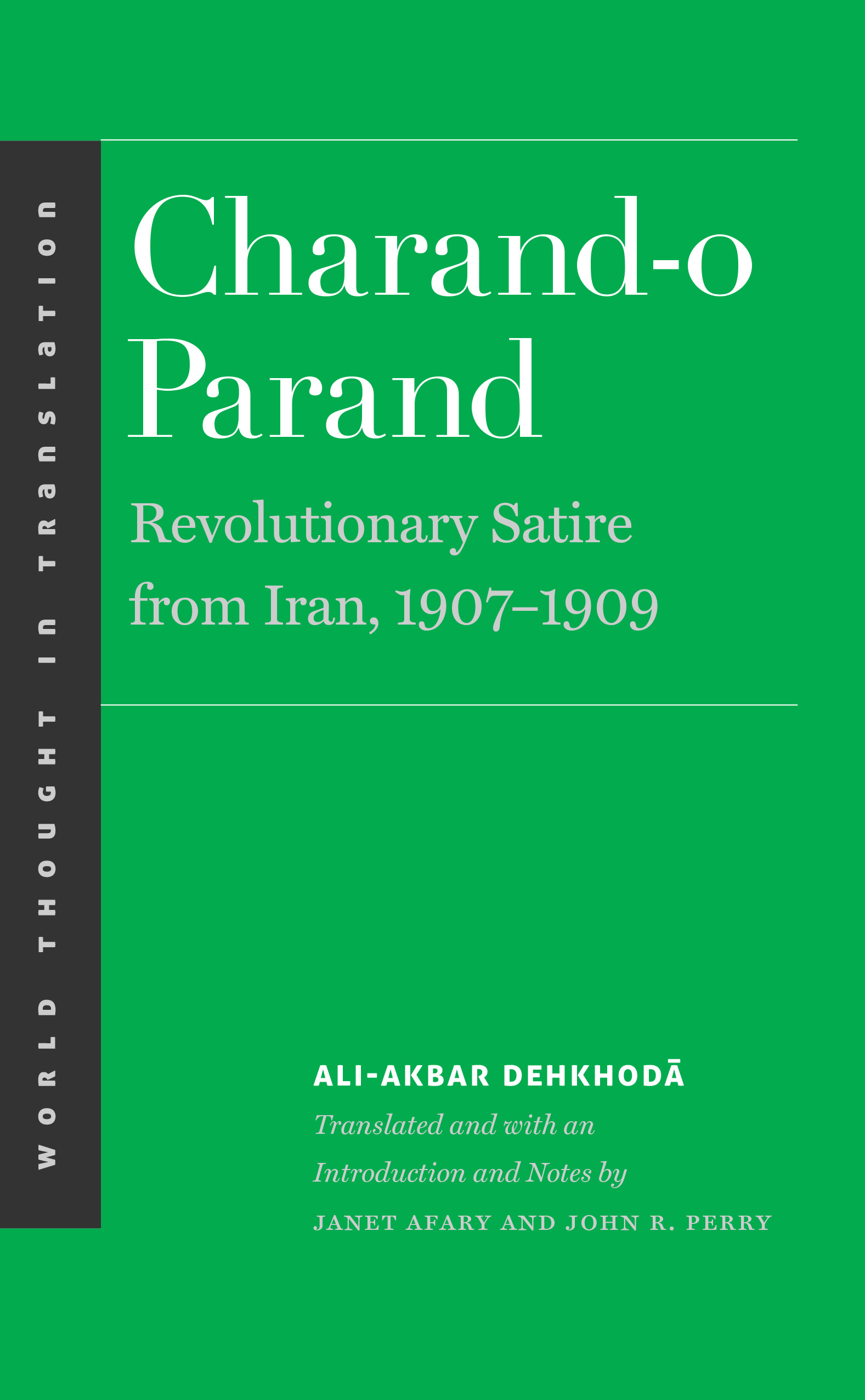 Charand-o Parand by Ali-Akbar Dehkhodā,; Translated by Janet Afary and John R. Perry