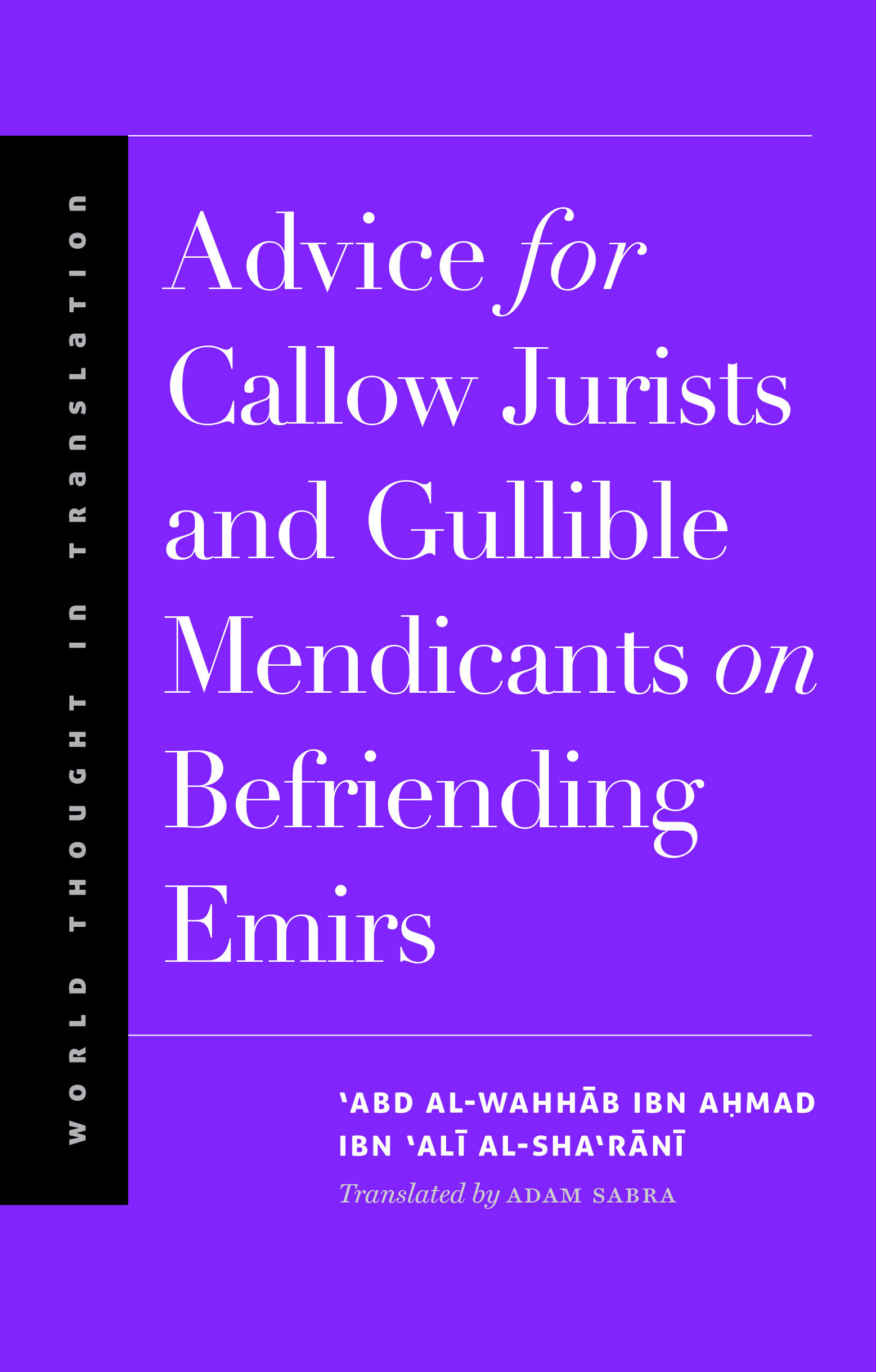 Book Cover: Advice for Callow Jurists and Guillible Mendicants on Befriending Emirs by Abd al-Wahhāb ibn Aḥmad ibn 'Alī al-Sha'rānī